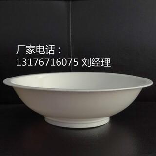 潍坊耐高温扣肉碗,一次性塑料梅菜扣肉碗图片5