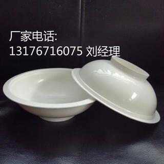 潍坊耐高温扣肉碗,一次性塑料梅菜扣肉碗图片2