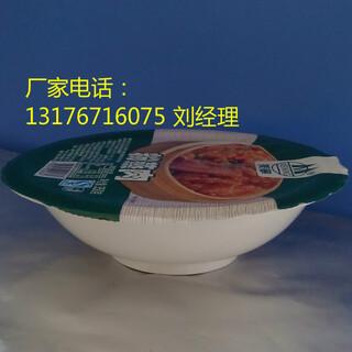 台式封盒封碗气调锁鲜包装机梅菜扣肉碗,封口机塑料碗图片2