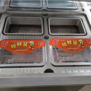 小龙虾气调锁鲜盒厂家,气调包装机梅菜扣肉碗图片2