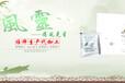 痛风产品纯绿色食品级保准有效改善尿酸从根解决