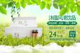 沐蕴风清痛风克星绿色植物提取纯天然市场紧俏热销品