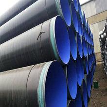 河北三油两布防腐钢管720污水管道用环氧煤沥青防腐螺旋钢管维恩管道DN50-2200