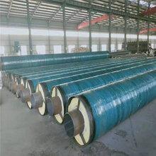 厂家直销钢套钢保温管蒸汽保温管DN200-DN3000