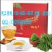 提供辣木叶固体饮料OEM代生产