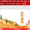 养胃固体饮料贴牌oem/小规格30/50ml100ml口服饮品代工生产