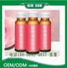 红枣枸杞饮品贴牌胶原蛋白口服饮品代加工50ml红枣代加工