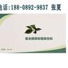 承接白茶绿茶固体饮料代工、各类茶提取加工山楂酵素粉oem