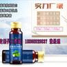 蓝莓酵素饮品加工/植物复合饮品代加工30ml50ml蓝莓原浆饮品加工厂家