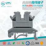 JUT1-1.5工业配电接线端子导轨式通用端子螺钉紫铜优质接线端子图片