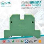 接线端子厂家直销JUT2-2.5PE螺钉压接导轨安装黄绿色接地端子环保UL端子图片