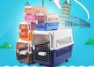 宠物携带箱模具宠物航空箱模具猫咪窝塑料模具