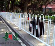 新途批发常规乙型护栏京式护栏,定制其他规格图片