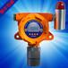 固定式氟化氢气体检测报警仪固定式检测仪