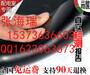 郑州黑色绝缘胶垫价格高压绝缘胶垫厂家