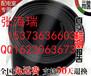 广州绿色绝缘胶垫环保无异味带检测报告