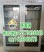 北京市恒溫除濕工具柜電力安全工具柜價格