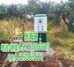 福州森林保护界桩湿地保护区界桩现货供应