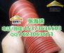 上海市绝缘橡胶皮价格绝缘地胶规格