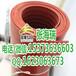 广州市高压绝缘橡胶板价格绝缘地胶规格