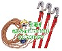 天津市高压接地线规格便携式接地线厂家