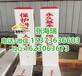 上海市河道标志桩厂家水源界桩规格