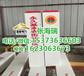 广州市电缆标识桩价格管道标识桩厂家