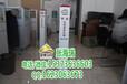 广州市水源保护区界桩生态保护红线界碑价格