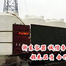 贵州15吨塑料水箱