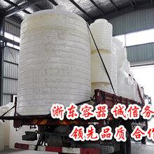 贵阳塑料水箱厂家