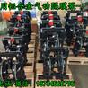 山西晋城BQG156/0.2矿用气动隔膜泵安徽新疆