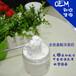 纯氨基酸洗面奶oem温和深层清洁氨基酸洁面膏化妆品oem加工