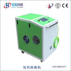 氢氧能源机,氢氧除碳机,汽?#30331;?#27687;除碳机,除碳机