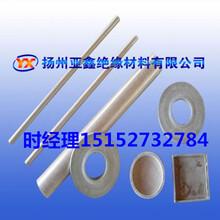 扬州耐高温云母管生产厂家金云母管图片