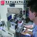 重庆丝印加工丝印网版制作丝印油墨