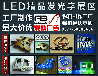 南阳爱博广告制作发光字招牌印刷定制广告制作不锈钢字