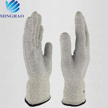 铭豪厂家直销银纤维理导电按摩手套银纤维手套双导电手套均码