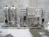 昆山1T/H工业水处理设备;工业纯水设备;反渗透纯水设备