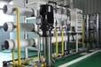 上海松江3T/H工业纯水装置;反渗纯水设备;工业水处理设备