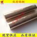 批发YG15高韧性钨钢合金棒YG15硬质合金最新报价