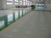 台州环氧地坪专业承包商宁波百邦地坪有限公司