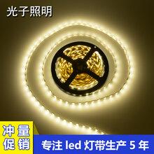 厂家批发5050灯带led灯带12V低压灯带珠宝橱柜酒店灯条工程定制