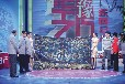 河南电视台华豫之门在哪里海选怎么报名