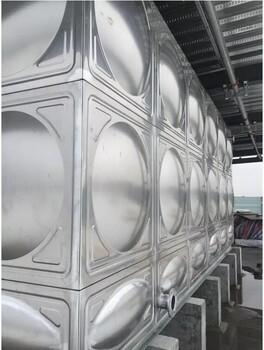 陕西组合式不锈钢水箱厂家定做价格是多少