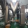 V型混合机生产厂家
