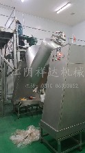 V型混合機型號V型混合機生產廠家江陰不銹鋼V型混合機食品混合機圖片