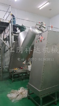 快三平刷在线计划—V型混合机型号V型混合机生产厂家江阴不锈钢V型混合机食品混合机