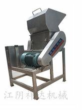 食品废料破碎机食品粗碎机粗碎机生产厂家工业粗碎机价格图片