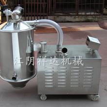 真空料机厂家报价,真空料机厂家介绍江阴上料机厂家不锈钢真空上料机图片