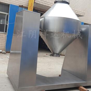 不锈钢饲料混合机双锥混合机生产厂家饲料混合机报价江阴饲料混合机